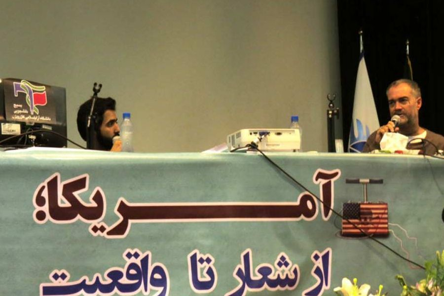 Hamed Ghashghavi حامد قشقاوی Ken O'keefe Lecturing In Iranian Universities